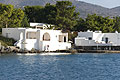 Hotel Minos Beach, Bild 3