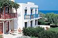 Hotel Aldemar Cretan Village, Bild 15