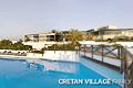 Hotel Aldemar Cretan Village, Bild 8