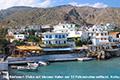 Kreta Südküste Frangokastello Seaside Cottages, Bild 16