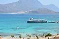 Inselhüpfen: Westkreta - Santorin , Bild 17
