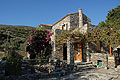 Cottages Neromylos Kythira, Bild 1