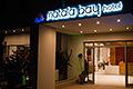 Hotel Matala Bay, Bild 8
