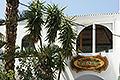 Kreta Südküste Hotel Lofos Plakias, Bild 3