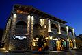 Hotel Cactus Royal, Bild 15