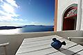 Santorin Hotel Kavalari, Bild 12